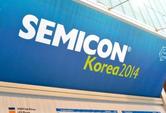 2014 세미콘(LED) 코리아 참가